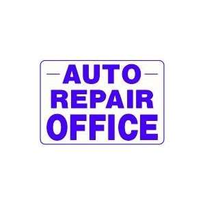 AUTO REPAIR OFFICE 14x20 Heavy Duty Indoor/Outdoor Plastic