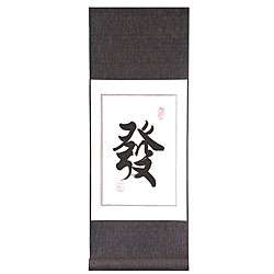 Chinese Promise Symbol Wall Art Scroll Painting