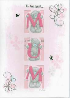 ME TO YOU TO A VERY SPECIAL MUM TATTY TEDDY BEAR HOLDING LETTERS